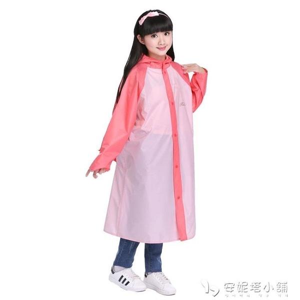 兒童雨衣天堂雨披帶書包位男女寶寶學生雨衣可愛卡通長款雨披新款 夏季特惠