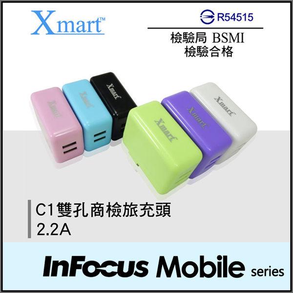 ◆Xmart C1 雙孔商檢2.2A USB旅充頭/充電器/鴻海 InFocus IN610/IN810/IN815