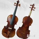 手工花紋小提琴初學考級成人兒童小提琴中高檔實木小提琴 DJ5885『易購3c館』