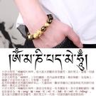 沙金貔貅 六字大明咒六字箴言觀音心咒 仿黑瑪瑙手珠串手鍊(10mm+中貔貅)