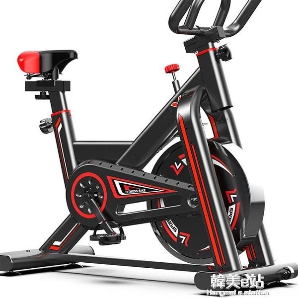 現貨 室內動感單車超靜音健身車家用腳踏車運動健身器材 韓美e站