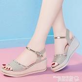 羅馬涼鞋 2021年夏季羅馬涼鞋仙女風新款百搭時尚高跟坡跟厚底舒適百搭女 曼慕