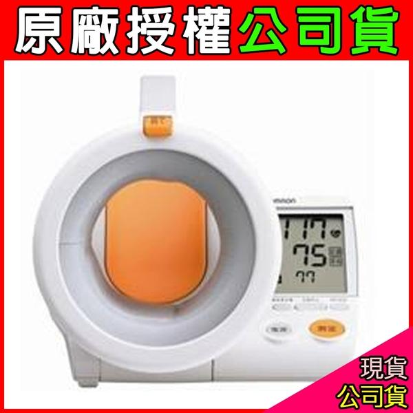 原廠公司貨/享保固【歐姆龍OMRON】隧道式智慧型電子血壓計 HEM-1000 (含變壓器)