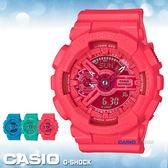 CASIO 手錶專賣店 卡西歐 G-SHOCK GMA-S110VC-4A  男 中性 錶 碼錶 世界時間 200米防水