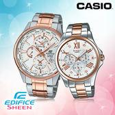 CASIO 卡西歐 手錶專賣店 SHE-3806SPG-7A+EFR-304SG-7A 不鏽鋼對錶 雙錶盤世界時間 防水 新品 保固 發票