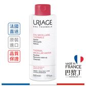 URIAGE 優麗雅 全效保養潔膚卸妝水(乾敏肌) 500ml 即期出清2021-01【巴黎丁】