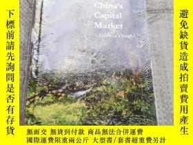 二手書博民逛書店China s罕見capital market :A forecast or a jungle?Y154527