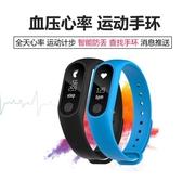 爆款熱銷智慧手環IOX9男運動智慧手環電子手錶多功能防水蘋果小米3代2女計步華為聖誕節