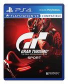 [哈GAME族]免運費 可刷卡●少量現貨●PS4 跑車浪漫旅 競速 亞版 中文版 GT Sport 支援VR 實體光碟