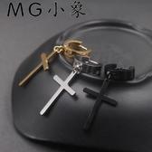 MG 耳釘-韓版潮人簡約耳環
