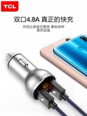 車載充電器手機車充USB快充轉換多功能一拖二點煙器插頭萬能型【快速出貨】