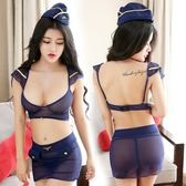 【Bbay】 角色扮演情趣內衣薄紗透明激情制服緊身空姐女警套裝性感包臀夜店角色扮演