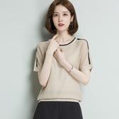 冰絲T恤 短袖t恤夏季寬松韓版冰絲針織衫短款顯瘦打底衫上衣