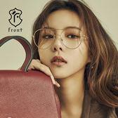【Front 光學眼鏡】Miracle-四色可挑選#時尚金屬大框眼鏡-可直接配戴當造型