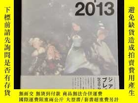 全新書博民逛書店日文原版BRAVELY DEFAULT Design Works THE ART OF BRAVELY 2010-
