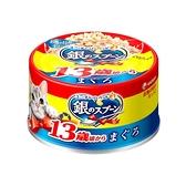 銀湯匙 鮪魚13歲罐頭(70gx24罐/箱)-箱購