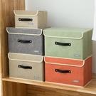 內衣收納盒 可折疊有蓋衣服收納箱布藝整理箱小號襪子內褲收納神器