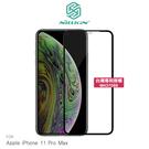 【愛瘋潮】NILLKIN Apple iPhone 11 Pro Max(6.5吋)  Amazing CP+PRO 防爆鋼化玻璃貼 滿版