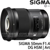 SIGMA 50mm F1.4 DG HSM Art (24期0利率 免運 恆伸公司貨三年保固) 大光圈人像鏡