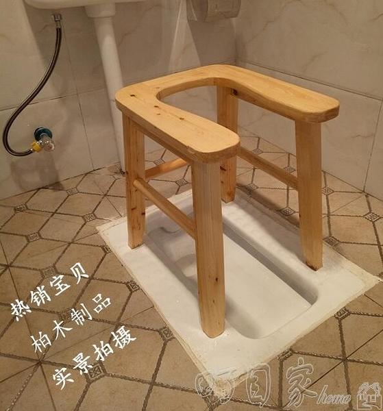 實木坐便器老人U型坐便椅子孕婦殘疾人行動馬桶廁所蹲便器凳便櫈YYP【快速出貨】