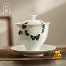 功夫茶具蓋碗三才杯日式草木灰蓋碗 家用陶瓷泡茶碗敬茶杯【樂淘淘】