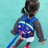 兒童節禮物防走失小恐龍幼兒園書包男寶寶13歲卡通背包男女嬰幼兒防走丟包 阿卡娜