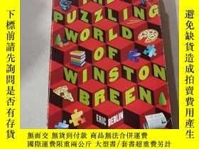 二手書博民逛書店THE罕見PUZZLING WORLD OF WINSTON BREEN:溫斯頓·布林的 世界Y212829