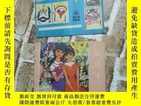 二手書博民逛書店罕見紅領巾,80年10*9集共二本Y218422 成都市郵局發行