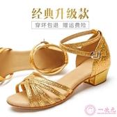 女童拉丁舞鞋兒童女孩少兒成人演出初學者跳舞鞋舞蹈中跟軟底恰恰