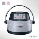 台灣紳芳   YH-801T微電腦寵物烘毛機[56021]寵物美容開業儀器設備