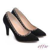 effie 耀眼女伶 絨面羊皮拼接鍊條窩心高跟鞋  黑