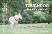 寵物牽引繩狗鍊子狗胸背小型中型犬泰迪遛狗繩狗項圈 酷斯特數位3c