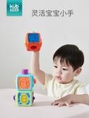 可優比6-10個月寶寶疊疊樂層層疊大號套圈玩具兒童1-3歲益智早教