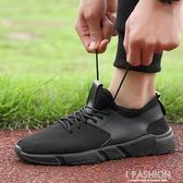 季板鞋運動休閒鞋男鞋季百搭青年工作鞋韓版潮流透氣網面網鞋·Ifashion