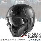 [中壢安信]SHARK S-DRAK CARBON 碳纖維原色 碳纖復古帽 半罩 安全帽 HE2700DSK