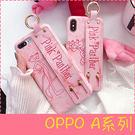 【萌萌噠】歐珀 OPPO  A39 A57 A59 皮質大理石卡通粉紅豹保護殼 手腕帶支架 全包防摔軟殼