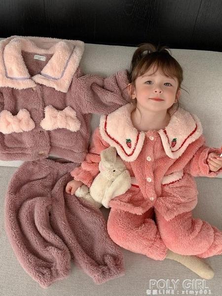 女童裝秋冬裝新款法蘭絨加厚兒童家居服套裝寶寶冬季洋氣睡衣 poly girl
