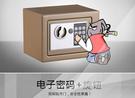 家用迷你保險箱密碼箱兒童保險櫃保管箱投幣箱機械保險儲蓄罐
