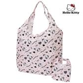日本限定 HELLO KITTY 凱蒂貓 愛心點點滿版 折疊收納式 購物袋 / 環保袋 /手提袋 (粉色)