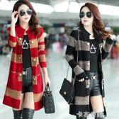 女裝新款潮大碼寬鬆韓版百搭毛衣開衫女外套中長款針織衫  卡布奇諾