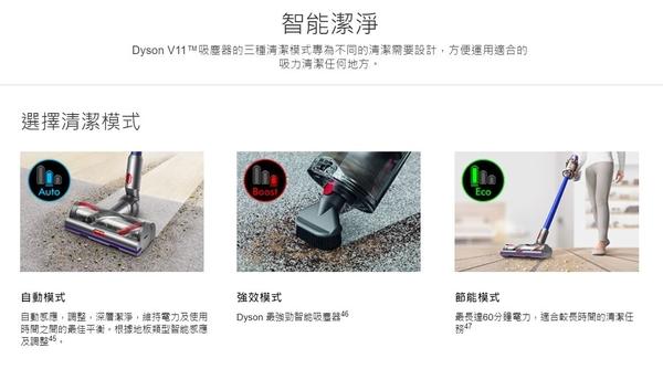 *~新家電錧~*預購送好禮[Dyson 戴森 V11 SV14 Absoulte ]手持無線吸塵器!