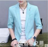 夏季男士小西裝男短袖韓版修身七分袖外套潮流休閒薄款中袖西服男 造物空間