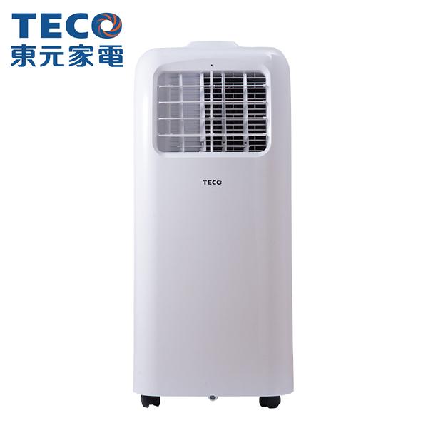 [TECO 東元]冷專型移動式空調 MP23FC
