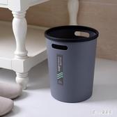 歐式壓圈垃圾桶 家用廚房客廳衛生間辦公室無蓋垃圾筒紙簍 qz3294【甜心小妮童裝】