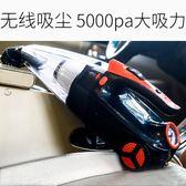車載充氣泵 無線充電式大功率多功能