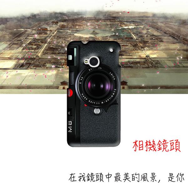 [M7 軟殼] HTC new One M7 801e 801s 手機殼 保護套 外殼 相機鏡頭