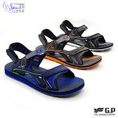 G.P涼鞋.阿亮代言 簡約男性兩用涼拖鞋.藍/黑/橘【鞋鞋俱樂部】【255-G0792M】