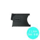▽SONY Xperia Z C6602...