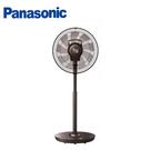 Panasonic 國際牌 F-H14CND-K 14吋 奢華型DC變頻立扇 /無線遙控功能