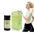 (宅配免運)【加拿大BTNX】脂肪代謝尿酮檢測試紙(6刻度100入)X2罐 效期: 2021.1月